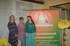 abylimpiks_2020_08